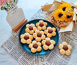 好吃又好看的花朵曲奇饼干的做法