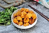 软炸虾仁 简单又好吃的软嫩虾仁做法的做法
