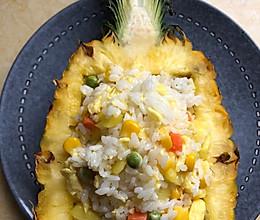 家庭版菠萝炒饭的做法