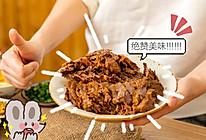 酱牛肉|肉烂筋软的做法