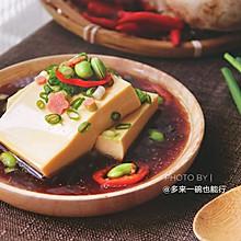 浇汁玉子豆腐