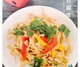 甜椒豆腐皮的做法