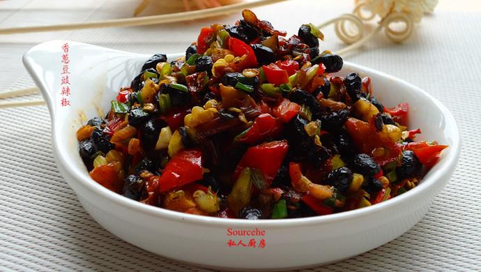 冬天开胃菜,香葱豆豉辣椒