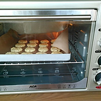 杏仁片酥饼的做法图解10