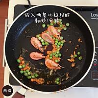 两餐厨房丨冬日意式甜虾焗饭的做法【两餐原创】的做法图解6