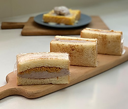 基础吐司,牛奶吐司-芋泥肉松三文治的做法