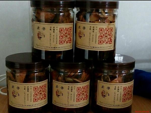 香辣蟹铜钱蟹河蟹一元蟹麻辣干锅蟹 成品的做法