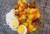 咖喱土豆牛肉饭的做法