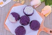 #餐桌上的春日限定#紫薯山药豆沙糕的做法