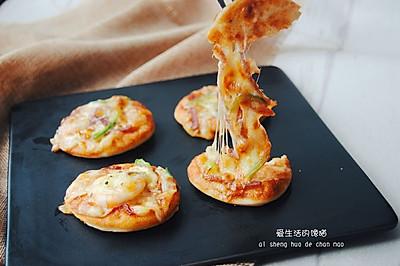 迷你披萨#百吉福芝士力量#