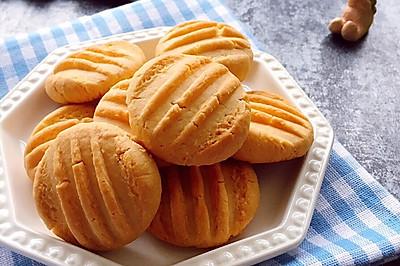 椰蓉炼乳小酥饼(轻盈配方)