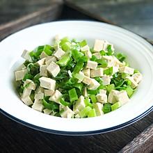 #花10分钟,做一道菜!#小葱拌豆腐