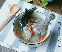 煲一碗浓浓爱意的汤——榴莲乌鸡汤的做法