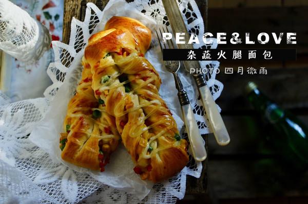 杂蔬火腿面包的做法