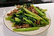 平肝降压清热解毒→香芹炒牛肉的做法