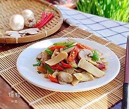 冬笋蘑菇炒火腿的做法