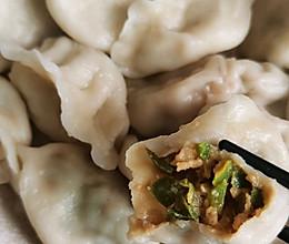 猪肉青椒水饺的做法