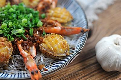 蒜蓉粉丝蒸虾鲍