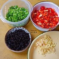 冬天开胃菜,香葱豆豉辣椒的做法图解1