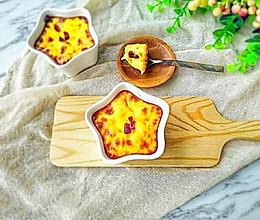 烤蔓越莓蛋奶#KitchenAid的美食故事#的做法