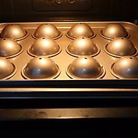 可爱小西瓜面包#金龙鱼精英100%烘焙大赛颖涵战队#的做法图解14