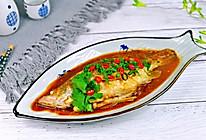 #我们约饭吧#压锅酱蒸桂鱼的做法