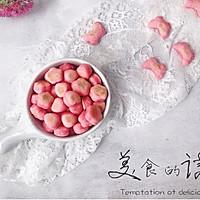 #520,美食撩动TA的心!#爱心奶香小馒头的做法图解12