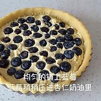 蓝莓塔 杏仁奶油馅(视频菜谱)的做法图解11