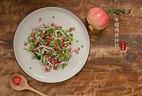 石榴鸡丝沙拉的做法