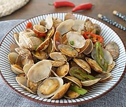 炒花蛤的做法