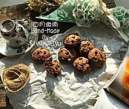 巧克力豆软曲奇的做法