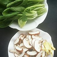 蚝汁香菇油菜 #我要上首页清爽家常菜#的做法图解1