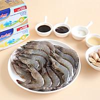 蒜蓉黄油焖大虾的做法图解1