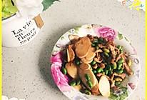 茭白毛豆炒肉丝的做法