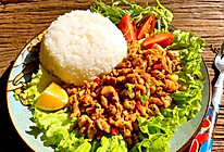 泰式鸡肉碎米饭的做法