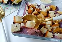 快手brunch之紫薯蛋奶吐司布丁的做法