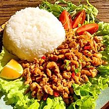 泰式鸡肉碎米饭