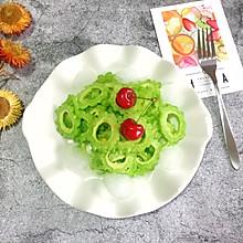 #花10分钟,做一道菜!#凉拌苦瓜
