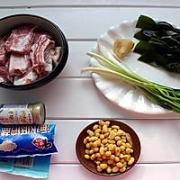 海带黄豆煲小排的做法图解1