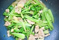 三绿肉片(芹菜炒肉片)的做法