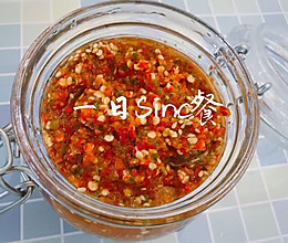 家庭自制蒜蓉辣椒酱的做法