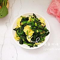 #网红美食我来做#菠菜炒鸡蛋的做法图解9