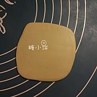 【黑芝麻苏式月饼】的做法图解11
