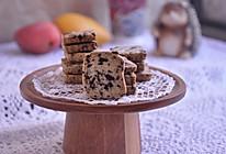#我要上首焦#奥利奥黄油饼干的做法