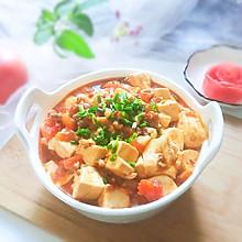 #父親節,給老爸做道菜#番茄肉沫豆腐