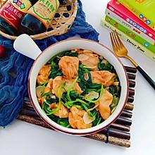 青菜炒油面筋