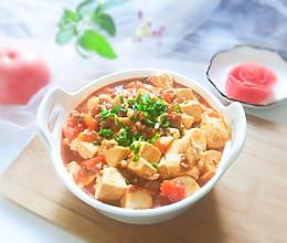 #父亲节,给老爸做道菜#番茄肉沫豆腐的做法