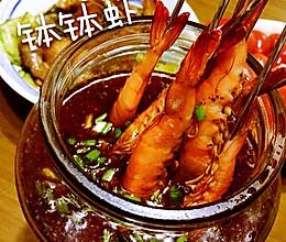 钵钵虾的做法