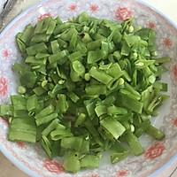 橄榄菜肉末四季豆的做法图解1
