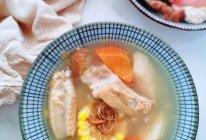 #少盐饮食 轻松生活#山药玉米排骨汤的做法